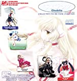 ムービック&海洋堂 ガシャポン K&M ちょびっツ・アニメ版 全5種フルコンプリートセット