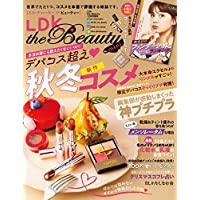LDK the Beauty mini [雑誌]: LDK the Beauty 2018年 12 月号 増刊