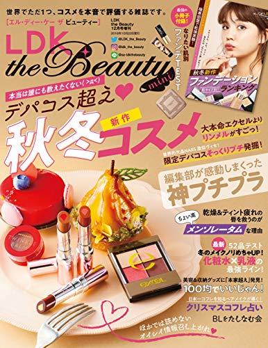 LDK the Beauty mini [雑誌]: LDK ...