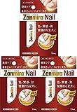 【3個セット】ザンミーラ ネイル Zanmira Nail 10ml 足爪用浸透補修液