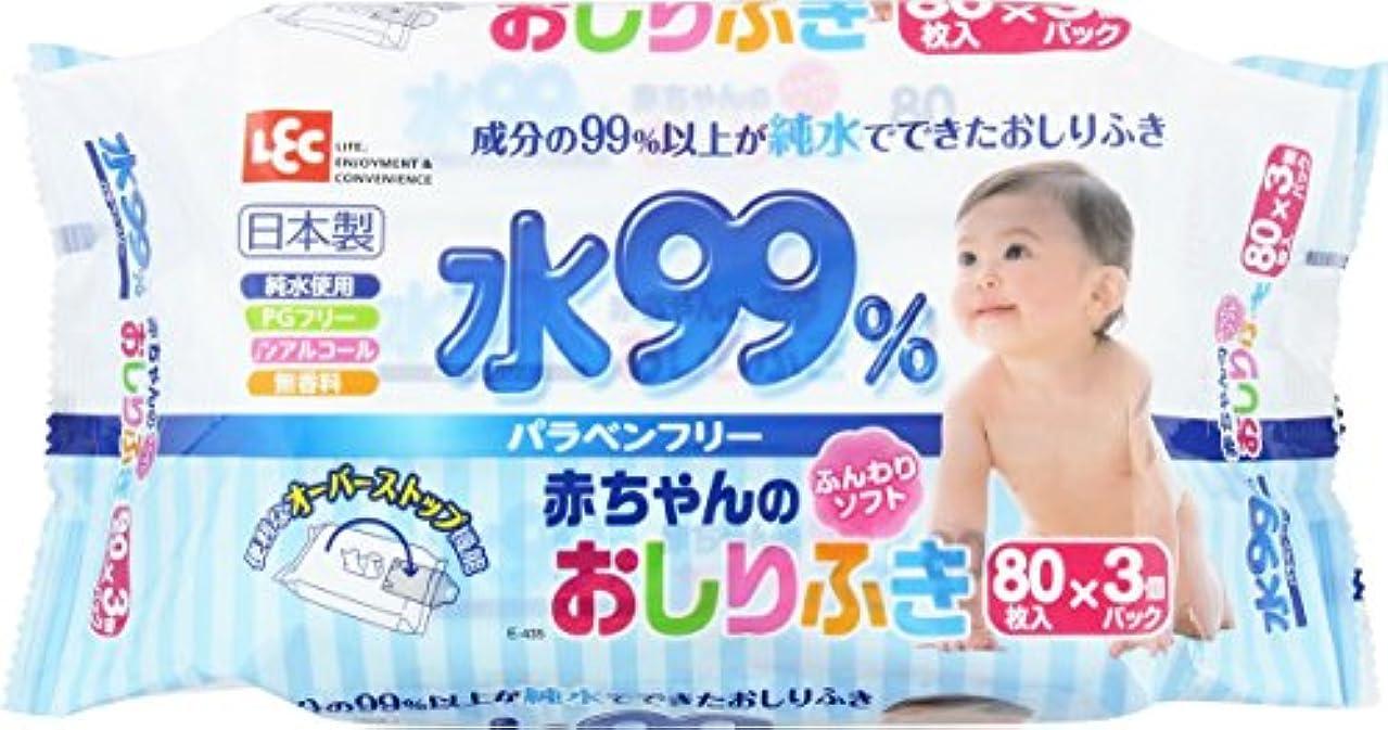 アイプラス 水99% おしりふき 80枚入×3個