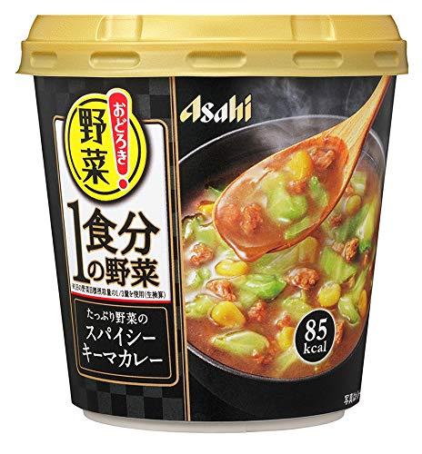 アサヒグループ食品 おどろき野菜 1食分の野菜 たっぷり野菜のスパイシーキーマカレー 12個