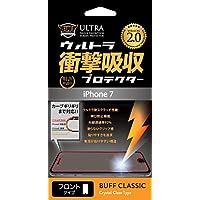 BUFF iPhone7/8用 液晶保護フィルムBUFF ウルトラ衝撃吸収プロテクター BE-028C