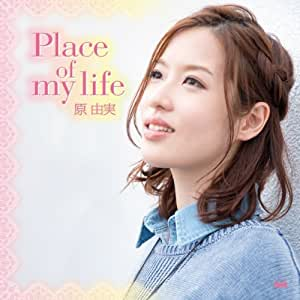 Place of my life【通常盤】