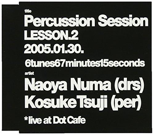 Percussion Session Lesson.2 2005.01.30