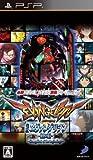 必勝パチンコ☆パチスロ攻略シリーズPortable Vol.2 CRエヴァンゲリヲン ~始まりの福音~ (¥ 1,486)