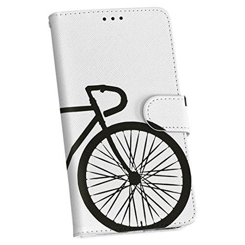 Android One 507SH ケース カバー 手帳 スマコレ 手帳型 全機種対応 有り レザー...