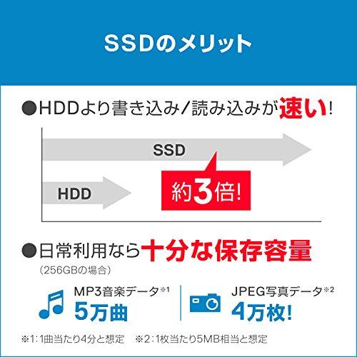 Dell ノートパソコン Inspiron 15 3567 Core i5モデル 18Q12/Windows10/15.6インチFHD/4GB/256GB SSD
