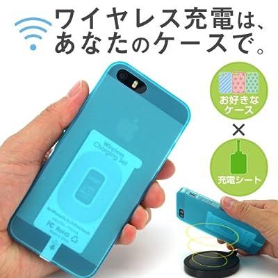 iPhoneを置くだけで充電できるシステム。