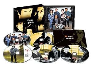 新 必殺仕事人 上巻 [DVD]