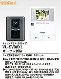 VL-SV38XL
