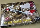 1/48 アブロ CF-105 アロー