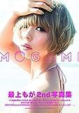 最上もが2nd写真集 MOGAMI