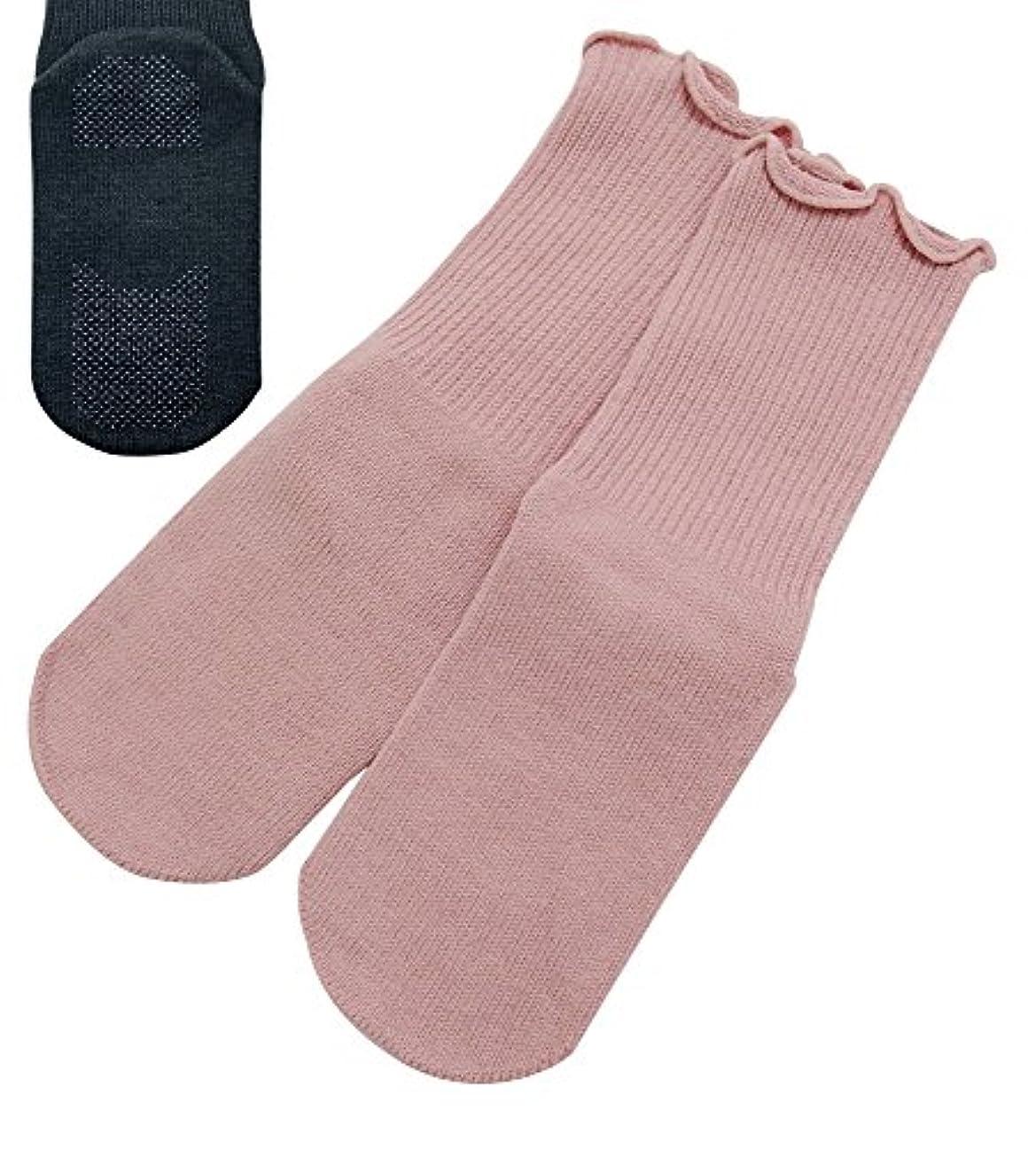 エイズ涙選ぶとにかく伸びる!特大靴下 極上しめつけません靴下 すべり止め付 ローズ 4697