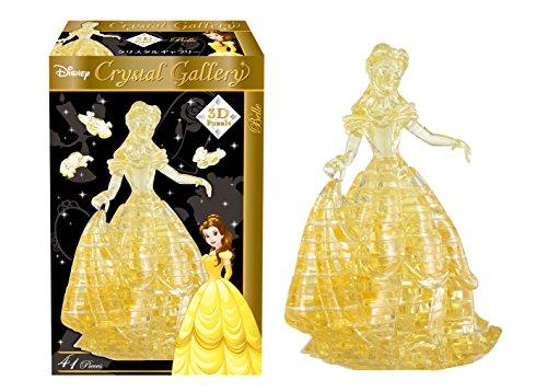 [해외]41 조각 크리스탈 갤러리 벨/41 Piece Crystal Gallery Bell