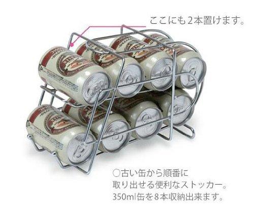 缶/ディスペンサー/ストッカー/缶ホルダー ワイヤー雑貨/おしゃれ/収納/キ...