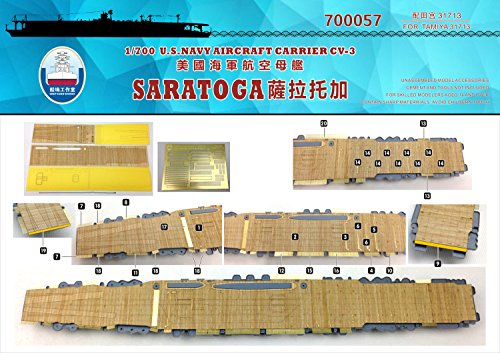 1/700 米海軍空母 サラトガ 1945用木製甲板