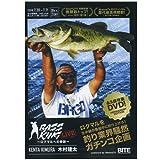 BASS KING LIVE[DVD]