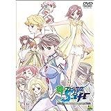 舞-乙 HiME O~S.ifr~(マイオトメシフル) COMPLETE [DVD]