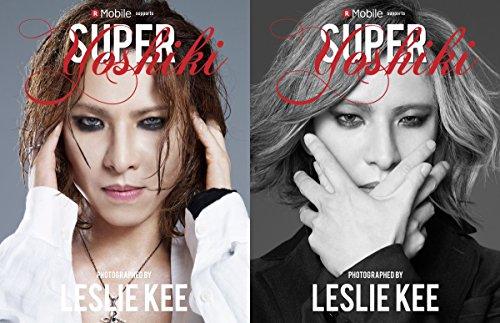 X JAPAN YOSHIKI 楽天モバイル限定グッズ スペシャルフォトブック(写真集)