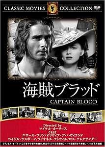 海賊ブラッド [DVD] FRT-246