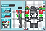 「DSパズラー ナンプレファン&お絵かきロジック」の関連画像