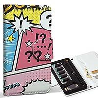 スマコレ ploom TECH プルームテック 専用 レザーケース 手帳型 タバコ ケース カバー 合皮 ケース カバー 収納 プルームケース デザイン 革 ユニーク マンガ 漫画 カラフル 文字 007346