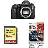 Canon デジタル一眼レフカメラ EOS 6D Mark II ボディー EOS6DMK2-A+SDカード+液晶保護フィルム