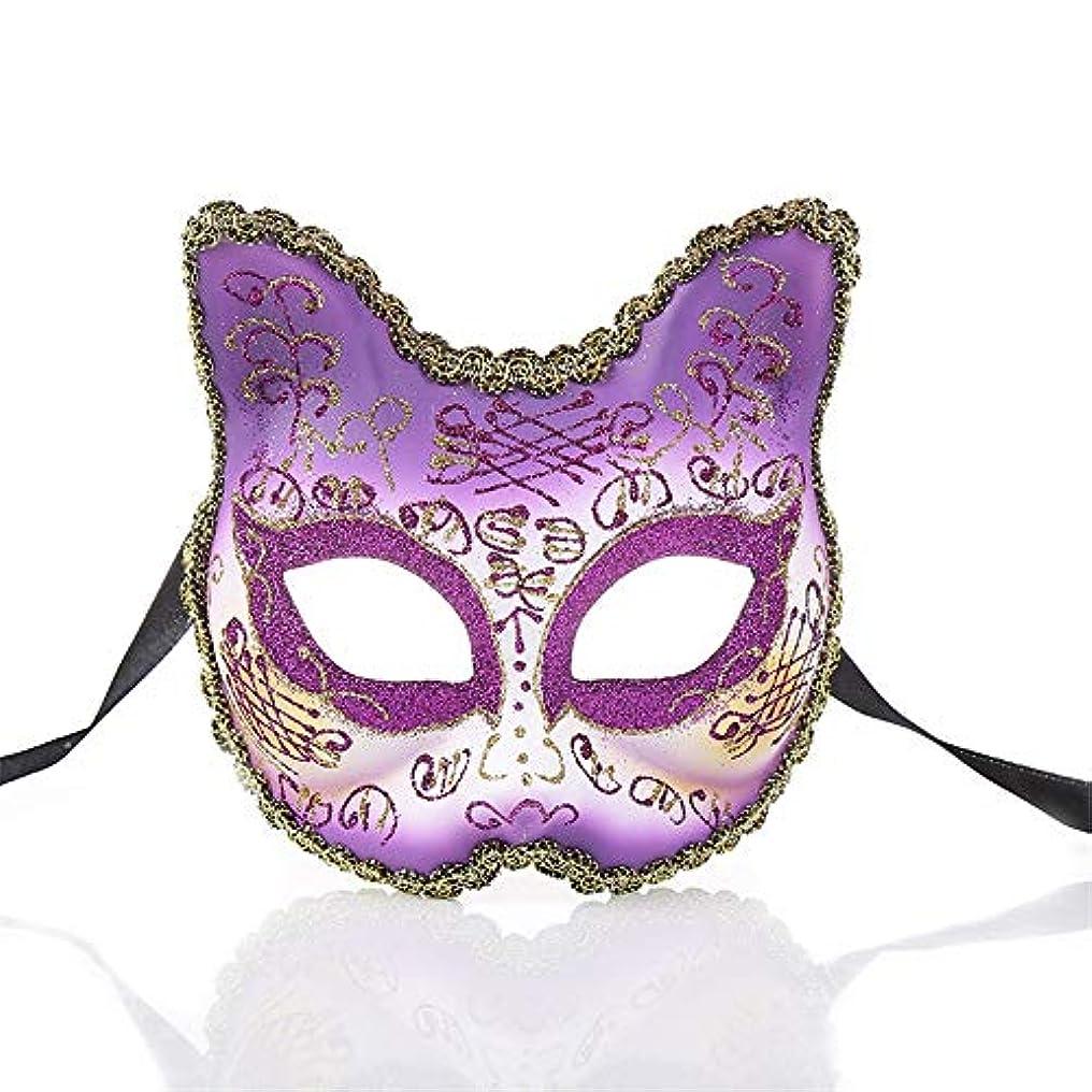 鼓舞するスパン確執ダンスマスク ワイルドマスカレードロールプレイングパーティーの小道具ナイトクラブのマスクの雰囲気クリスマスフェスティバルロールプレイングプラスチックマスク パーティーマスク (色 : 紫の, サイズ : 13x13cm)