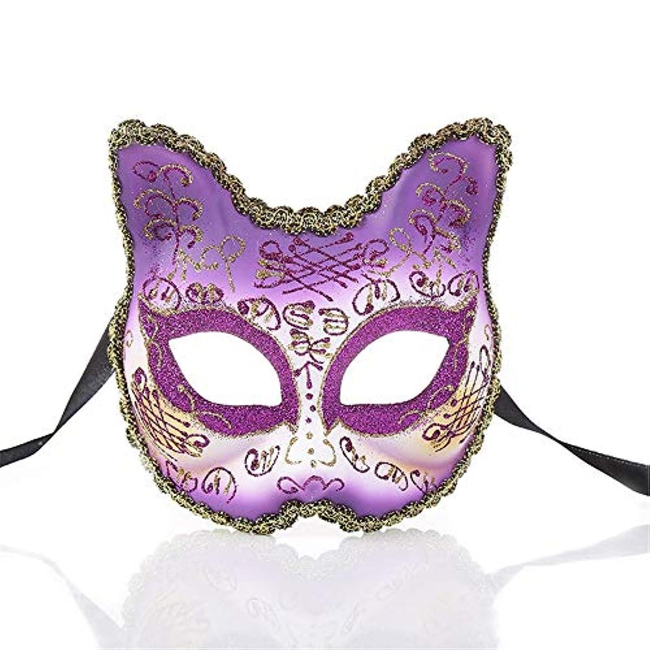 プラットフォームブラウンバーゲンダンスマスク ワイルドマスカレードロールプレイングパーティーの小道具ナイトクラブのマスクの雰囲気クリスマスフェスティバルロールプレイングプラスチックマスク パーティーマスク (色 : 紫の, サイズ : 13x13cm)