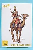 イギリス騎駱兵 [並行輸入品]