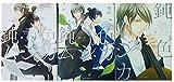 鈍色ムジカ コミック 1-3巻セット (フルールコミックス)