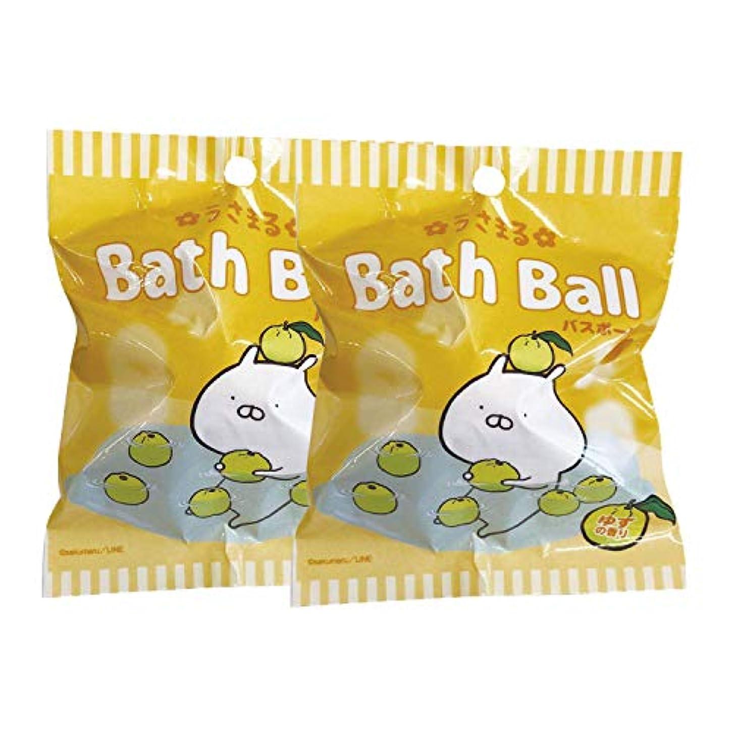 さびた豚肉すごいうさまる 入浴剤 バスボール 2個セット おまけ付き ゆずの香り 60g ABD-020-001