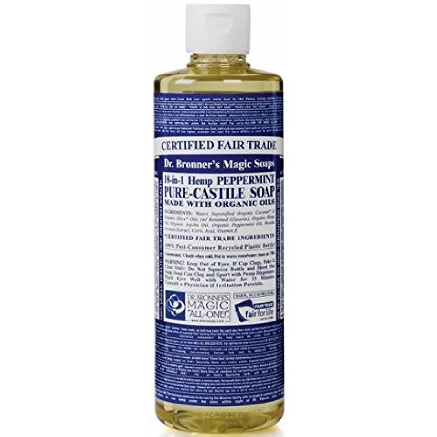 Dr Bronner Organic Peppermint Castile Liquid Soap 237ml (Pack of 6) - のブロナー有機ペパーミントカスティーリャ液体石鹸237ミリリットル x6 [並行輸入品]