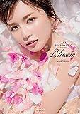 AAA MISAKO UNO PHOTOBOOK Bloomin'