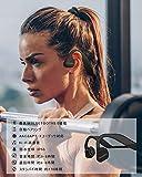 【Bluetooth5.0進化版】Bluetooth イヤホン 8時間再生 完全 ワイヤレス Hi-Fi 高音質 超軽量 Siri対応 自動ペアリング 骨伝導 後掛け式 ノイズキャンセル IP55防水 ハンズフリー通話 AAC&APT-Xコーデック対応 マイク内蔵 チタン合金 iPhone&Android対応 スポーツ ヘッドホン 日本語取扱説明書付き(ブラック) 画像