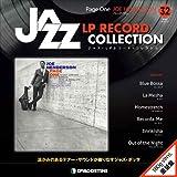 ジャズLPレコードコレクション 32号 [分冊百科] (LPレコード付) (ジャズ・LPレコード・コレクション)