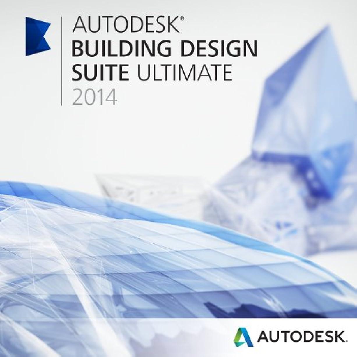 なんとなく改修するエゴイズムBuliding Design Suite Ultimate 2014