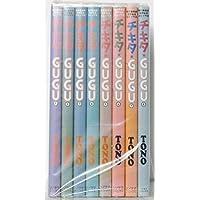 チキタ★GUGU コミック 1-8巻セット (眠れぬ夜の奇妙な話コミックス)