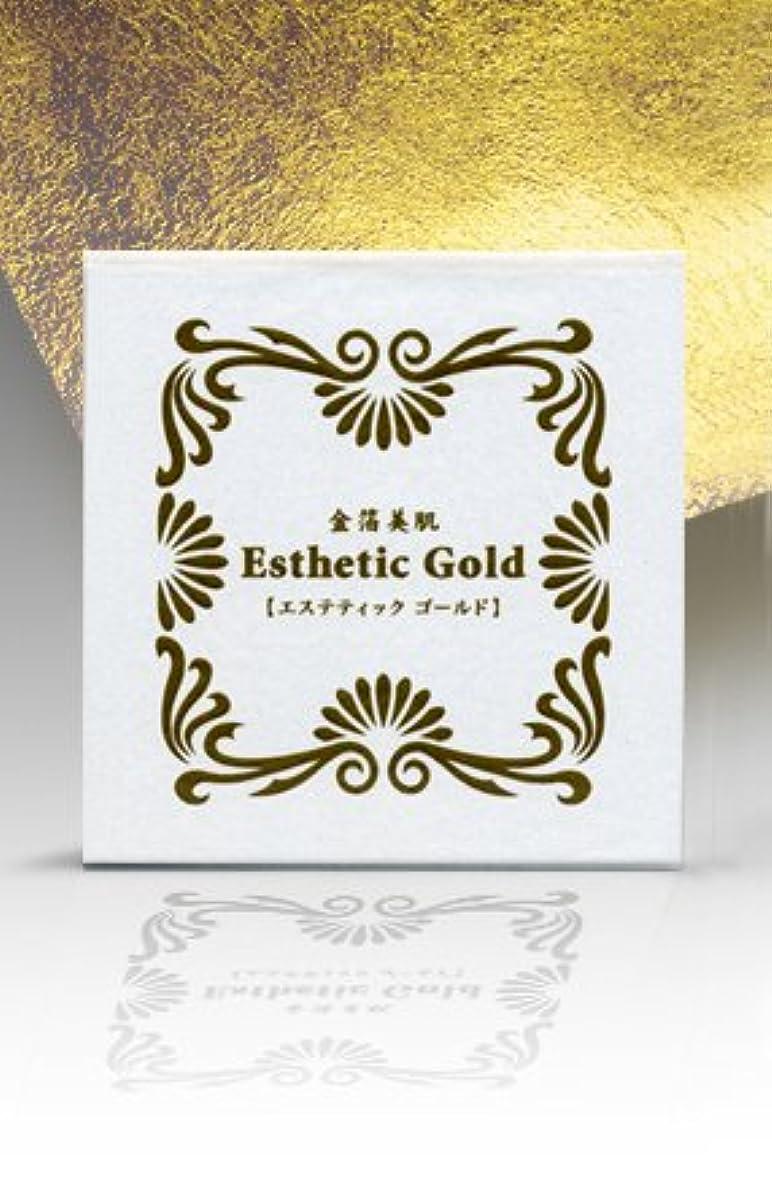 シールド論争の的みなす【金箔 美肌】エステティック ゴールド 24K-100枚【日本製】