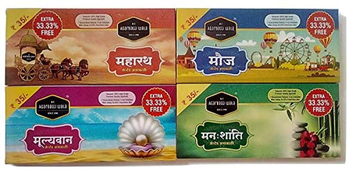 破壊的希望に満ちたクラッチAgarbatti-wala's, Guaranteed Fragrance Combo Pack of Approximately (320 Incense Sticks). (Extremely Aromatic)