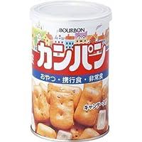 ブルボン 缶入りカンパン(キャップ付)【 防災グッズ 非常食 保存食 乾パン】
