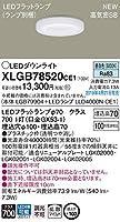 パナソニック(Panasonic) 天井埋込型 LED(昼白色) ダウンライト 浅型7H・高気密SB形・拡散タイプ(マイルド配光) 埋込穴φ100 XLGB78520CE1