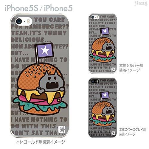 iPhone5S iPhone5 ケース カバー スマホケース クリアケース Clear Arts かわいい おしゃれ ROOSTER-POOLS 68-ip5s-ca0004