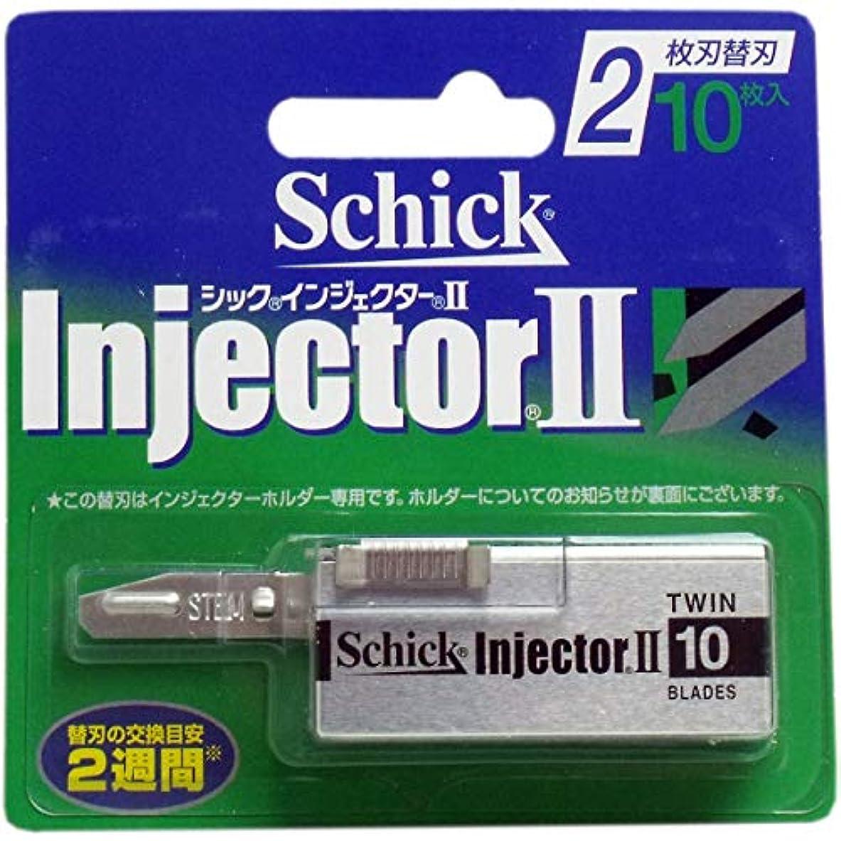 パール症候群ダイヤルシック インジェクター2 2枚刃 替刃 10枚入×10個セット
