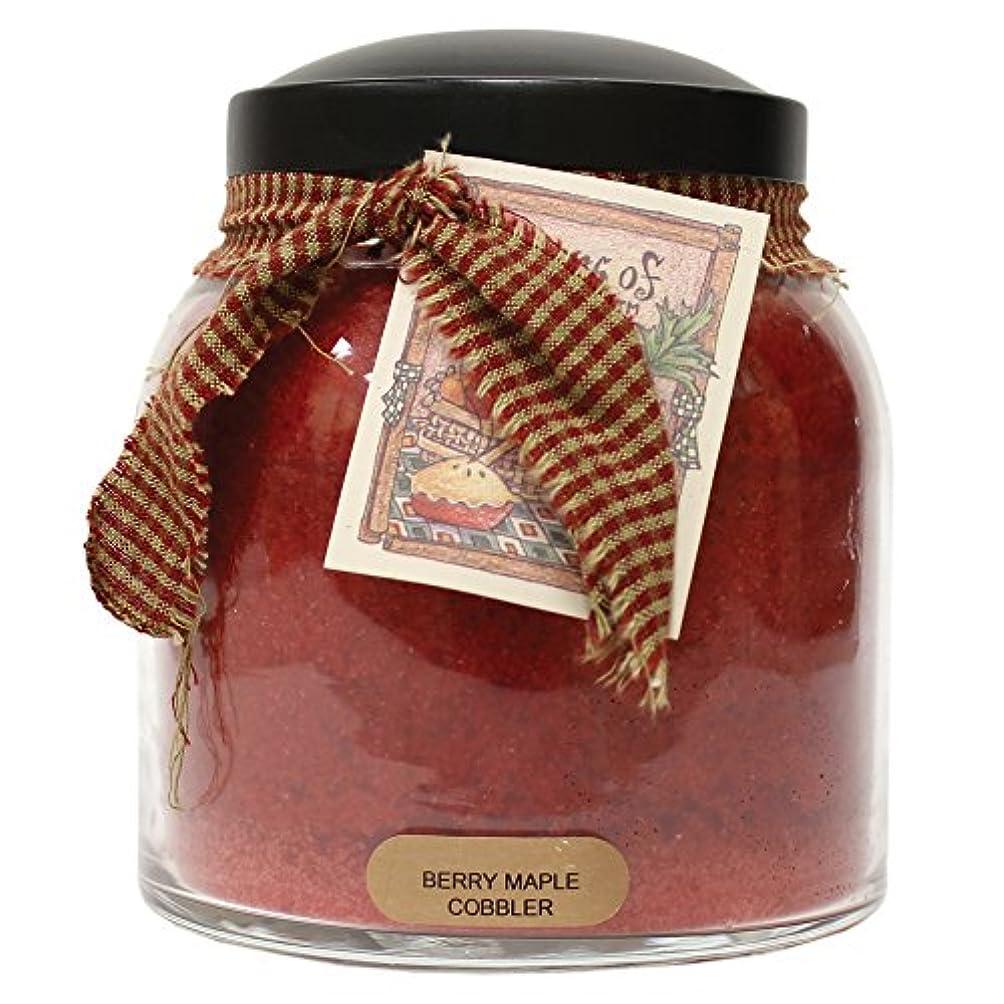 合併持参見分けるA Cheerful Giver A Berry メープルコブラー パパジャーキャンドル レッド