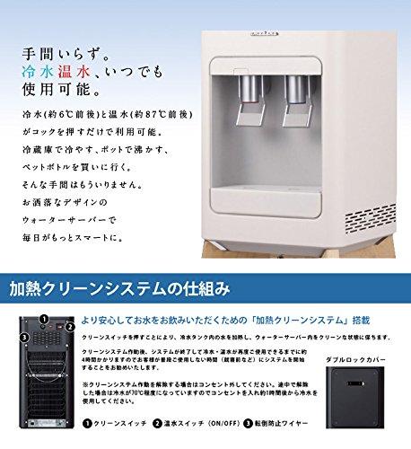 『amadana×CLYTIA ウォーターサーバー スターターセット(amadana×CLYTIAウォーターサーバー + CLYTIA 富士山のお水 12L×2本) (ブラック)』の3枚目の画像