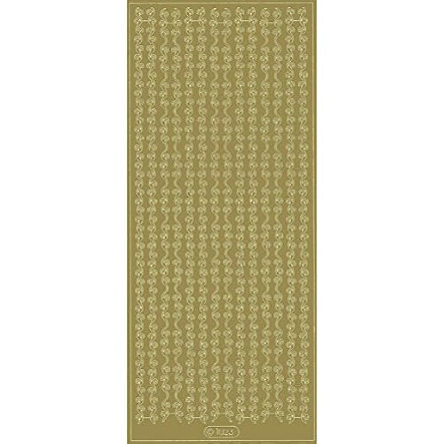 フラスコ文字尊敬エレガントカットシールL1023ゴールド