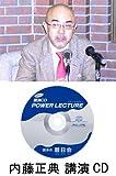 内藤正典 ヨーロッパとイスラーム―共生は可能かの著者【講演CD:西洋とイスラームに共存の道はあるか】