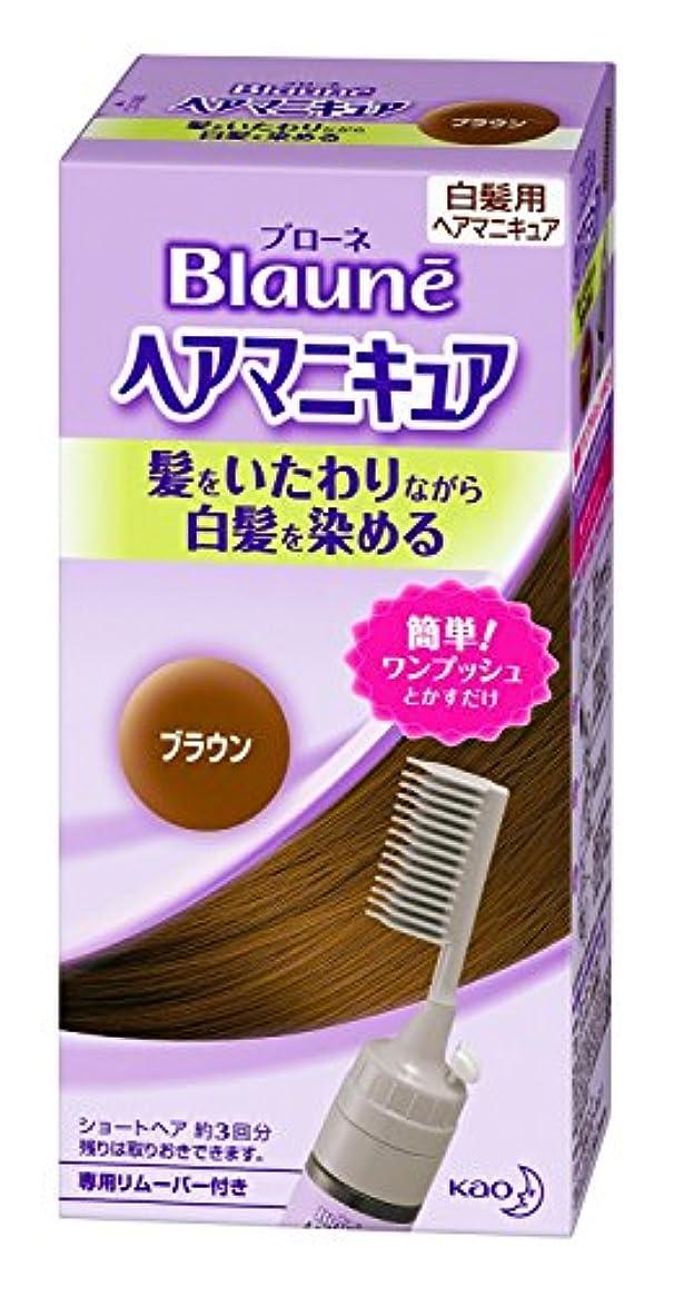 ロッカー単なるこれら【花王】ブローネ ヘアマニキュア 白髪用クシ付ブラウン ×5個セット